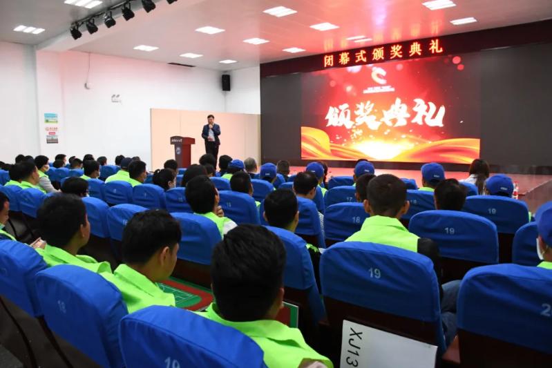 2021年首屆全國運動地坪鋪裝工職業技能